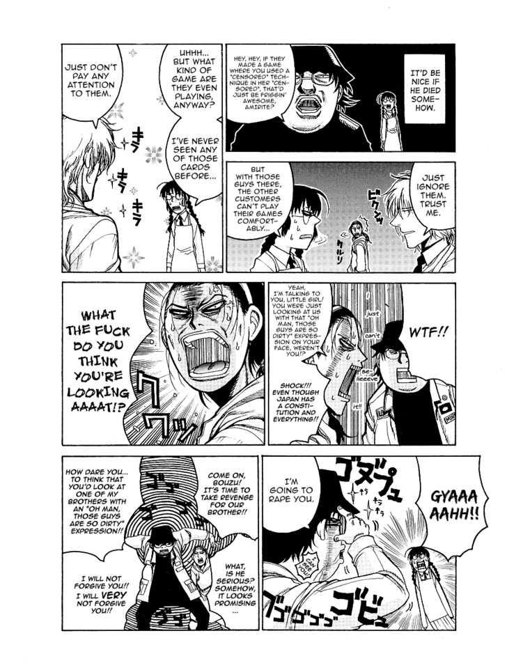 Ikka Ryaku 1 Page 3