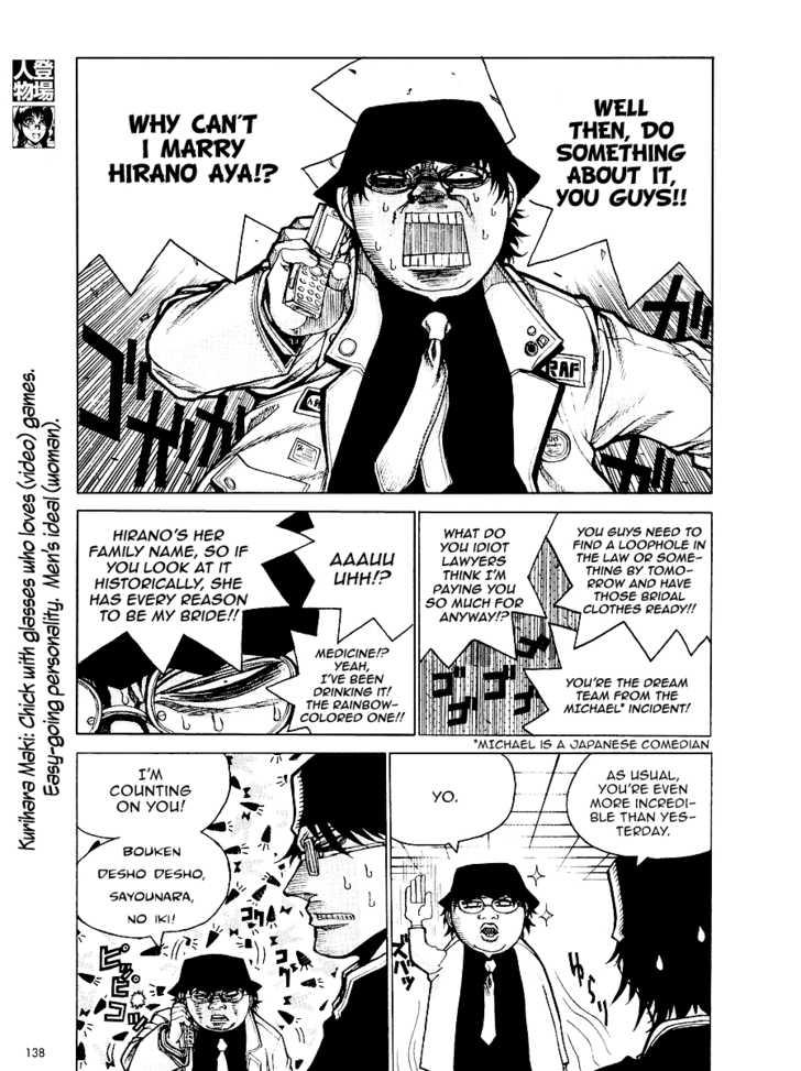 Ikka Ryaku 2 Page 2