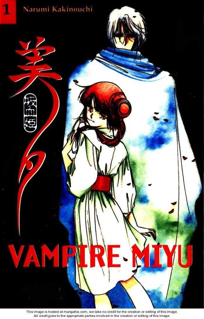 Kyuuketsuhime Miyu 1 Page 1