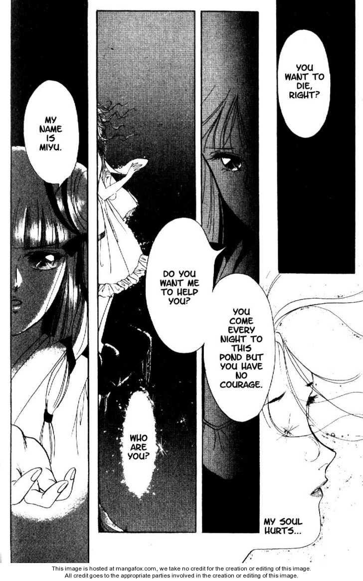 Kyuuketsuhime Miyu 4 Page 3