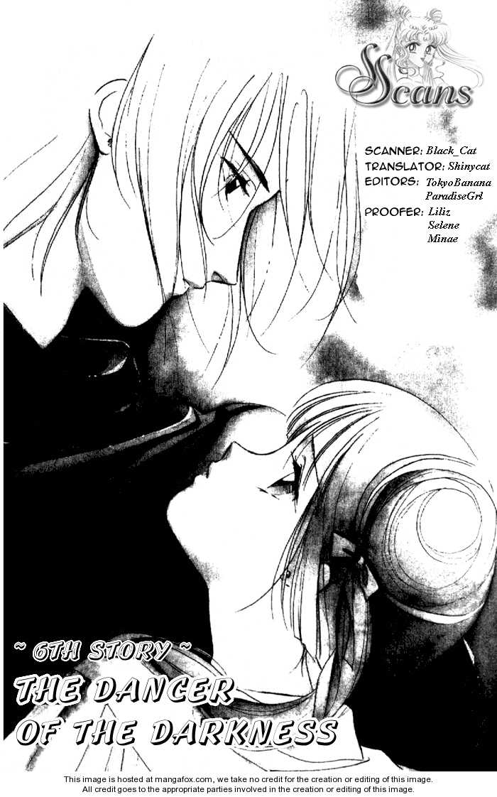 Kyuuketsuhime Miyu 6 Page 1