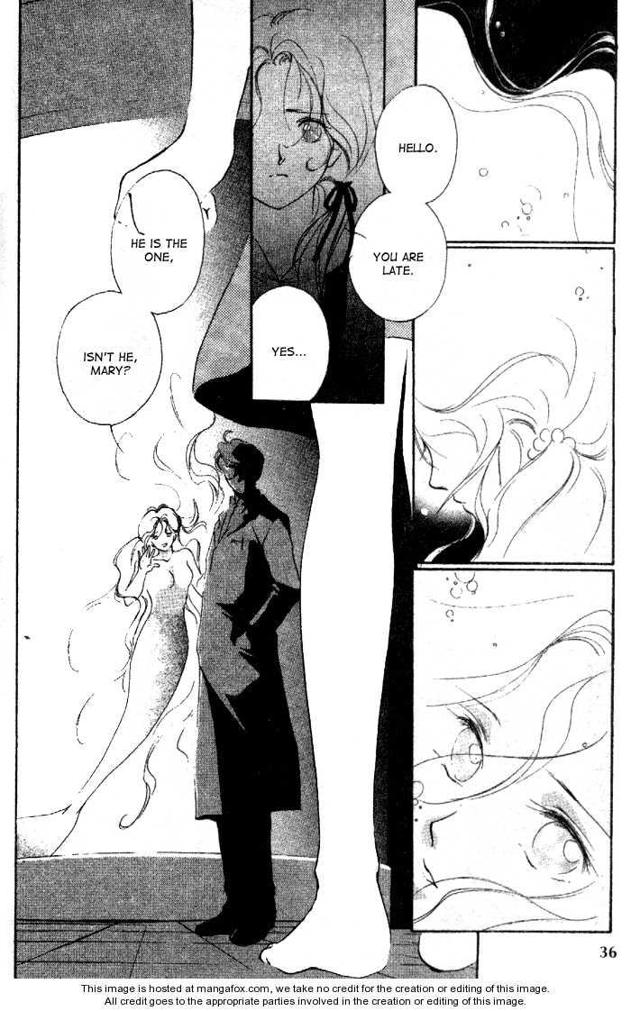 Kyuuketsuhime Miyu 1.2 Page 3