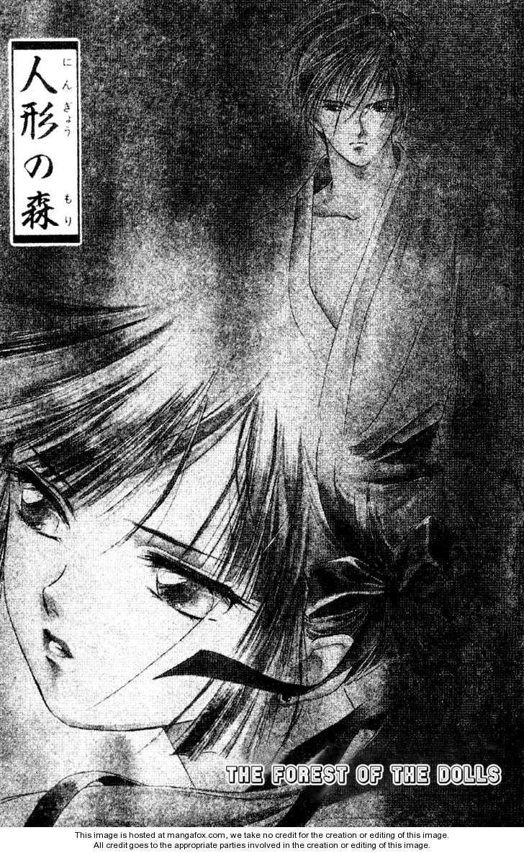 Kyuuketsuhime Miyu 2 Page 1