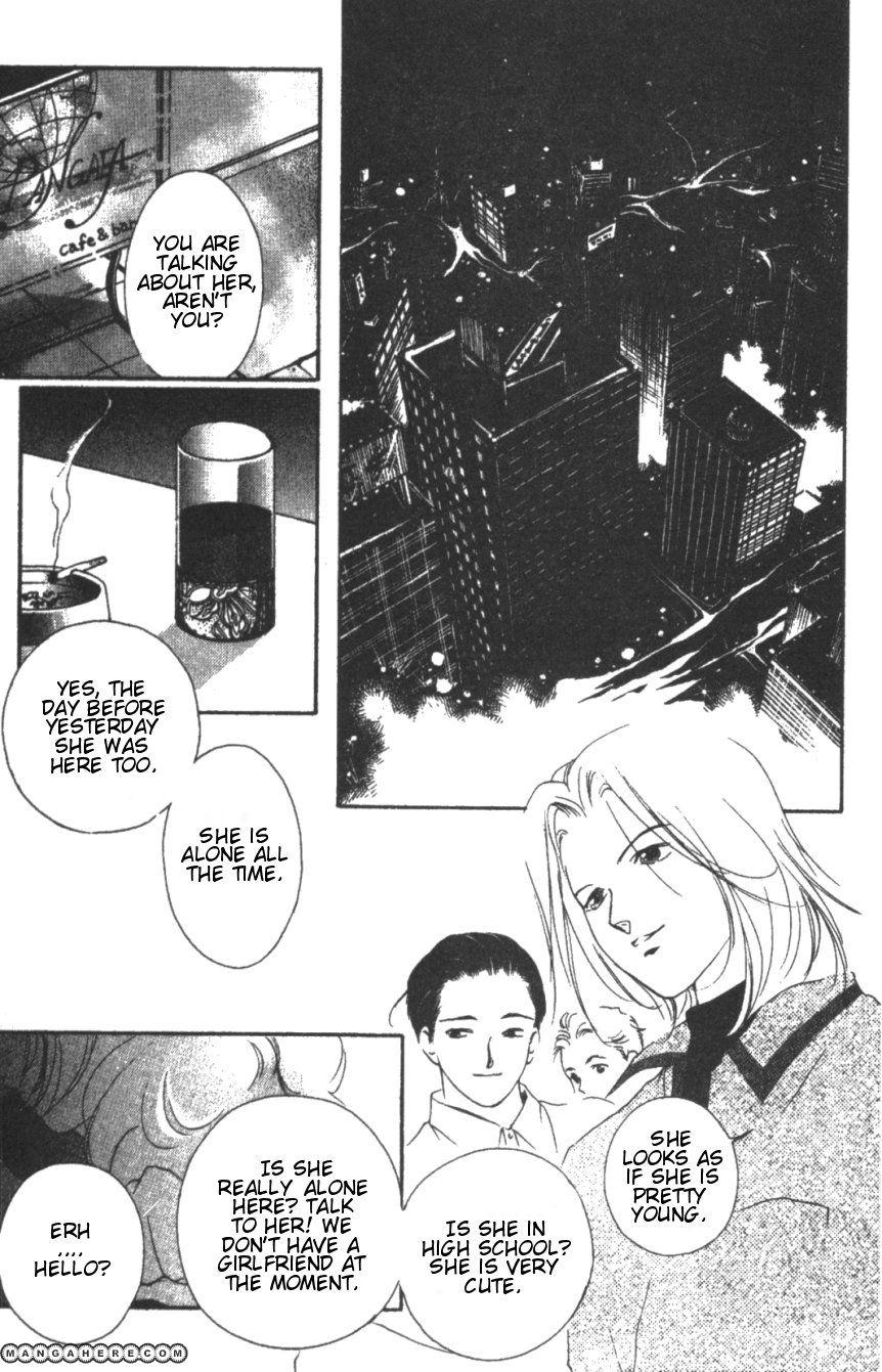 Kyuuketsuhime Miyu 11 Page 3