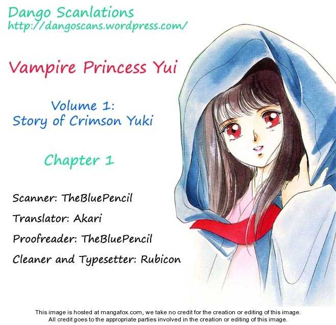Kyuuketsuhime Yui: Kanonshou 1 Page 1