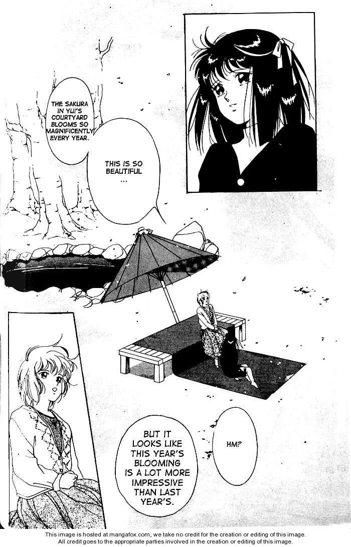 Kyuuketsuhime Yui: Kanonshou 3.1 Page 4