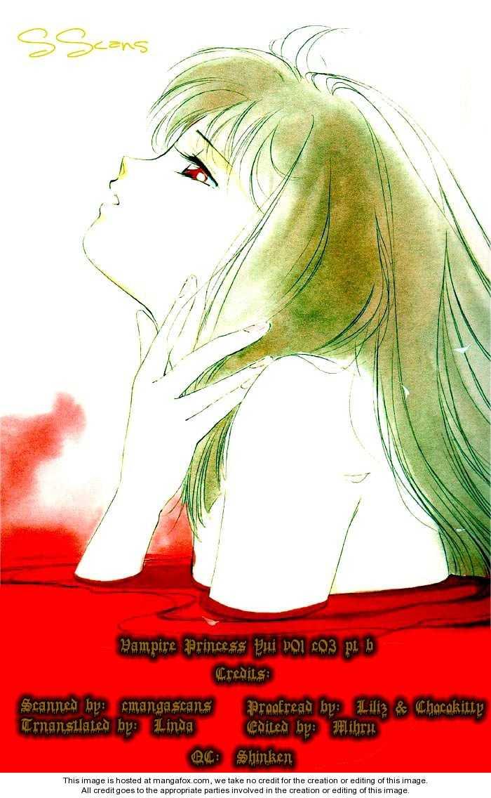 Kyuuketsuhime Yui: Kanonshou 3.2 Page 1