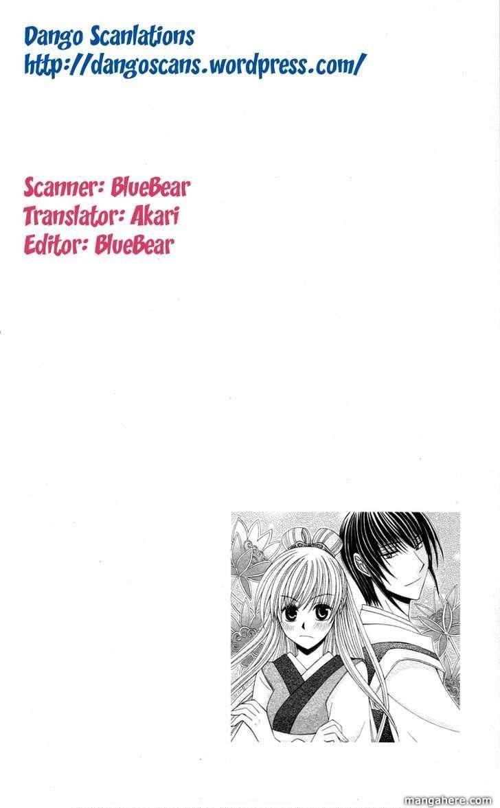 Ookami-heika no Hanayome 4.5 Page 1
