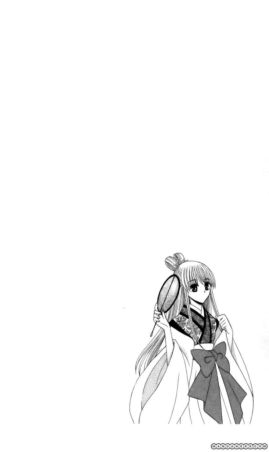 Ookami-heika no Hanayome 10 Page 2