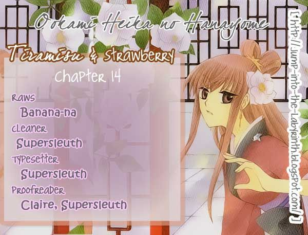 Ookami-heika no Hanayome 14 Page 3