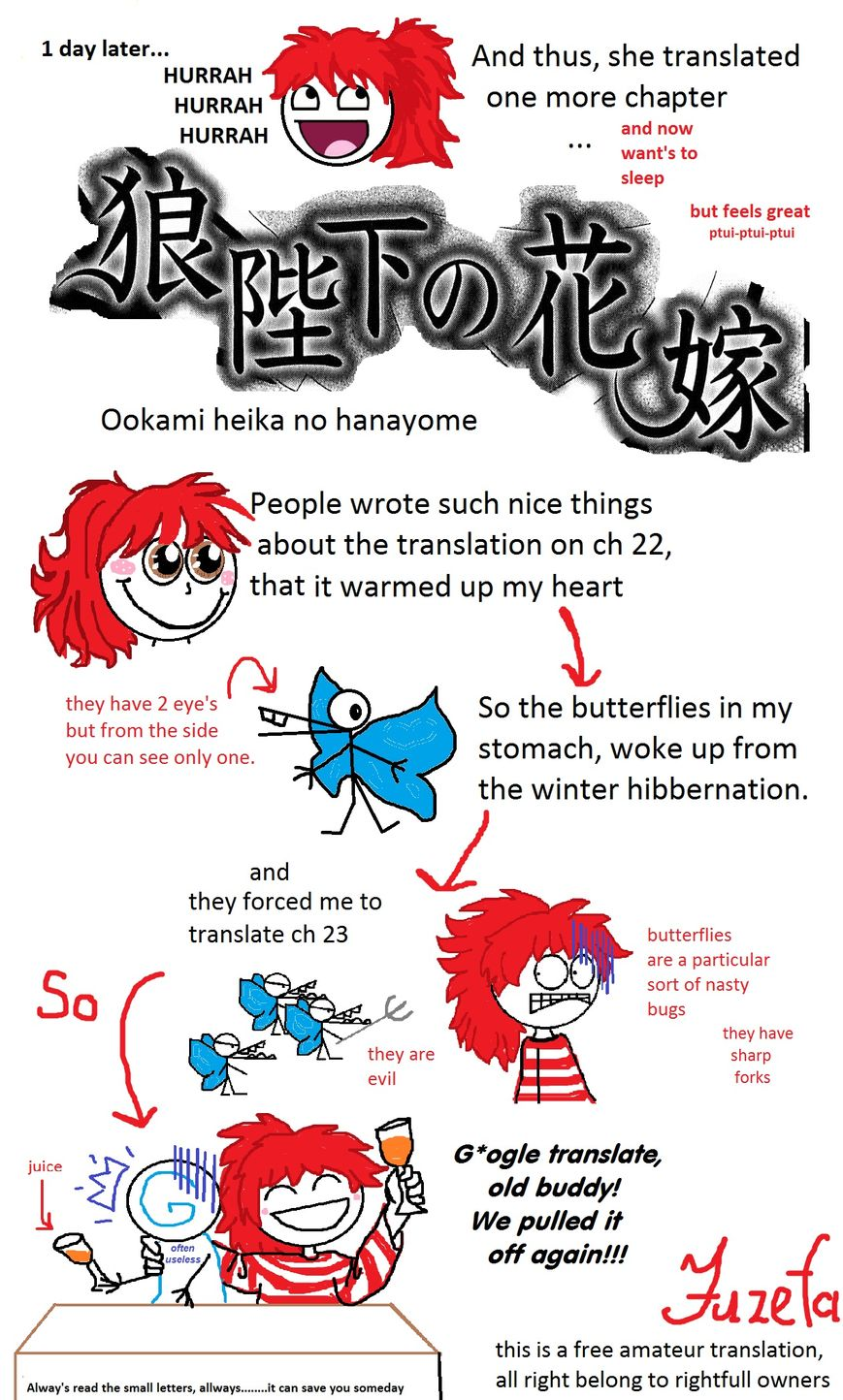 Ookami-heika no Hanayome 23 Page 1