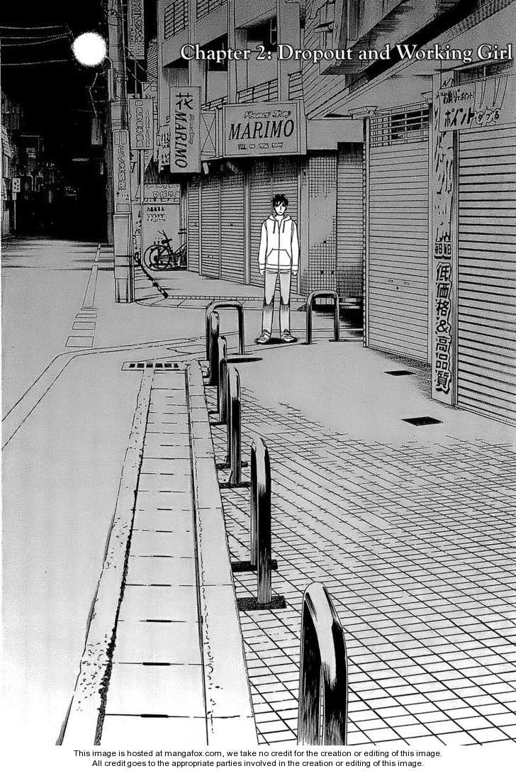 Tsumi to Batsu (OCHIAI Naoyuki) 2 Page 2