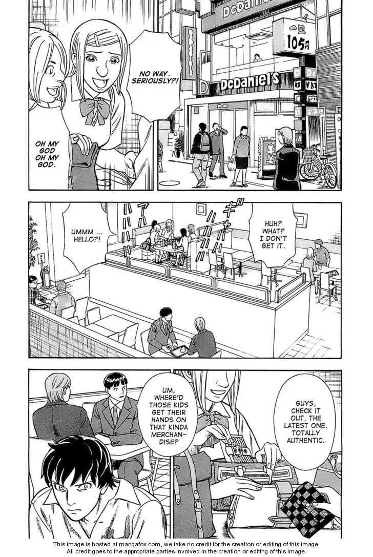 Tsumi to Batsu (OCHIAI Naoyuki) 3 Page 2