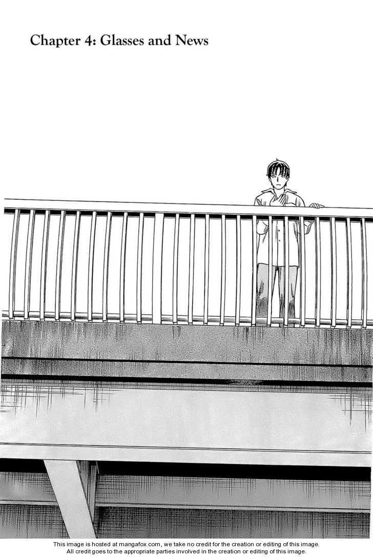 Tsumi to Batsu (OCHIAI Naoyuki) 4 Page 1