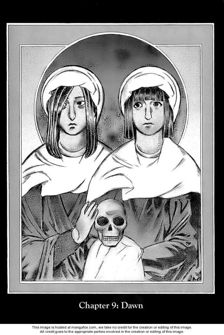 Tsumi to Batsu (OCHIAI Naoyuki) 9 Page 1
