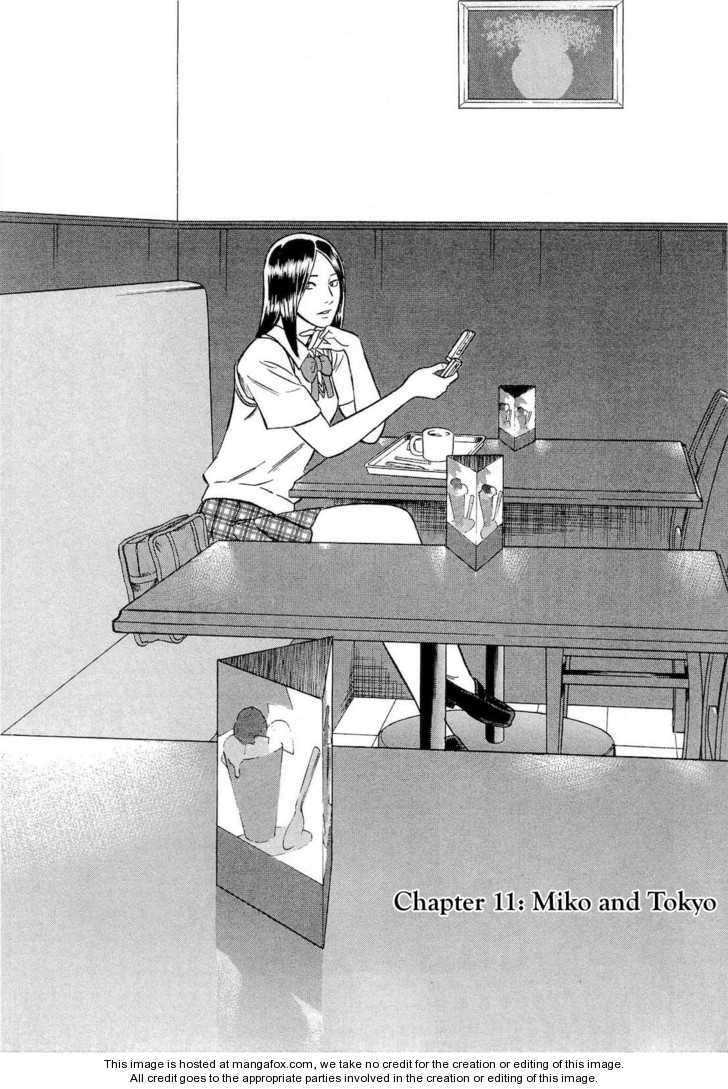 Tsumi to Batsu (OCHIAI Naoyuki) 11 Page 2