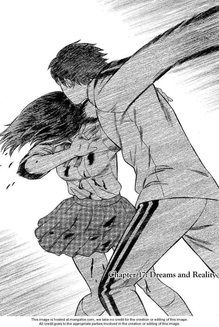 Tsumi to Batsu (OCHIAI Naoyuki) 17 Page 2