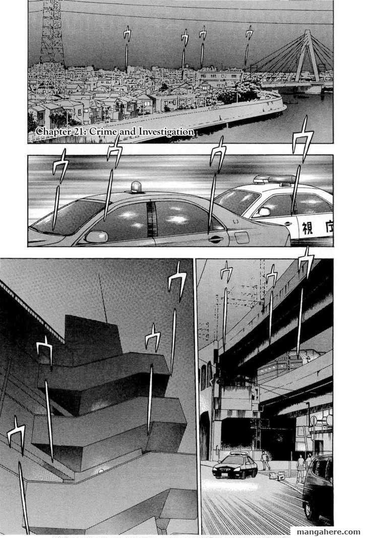 Tsumi to Batsu (OCHIAI Naoyuki) 21 Page 1