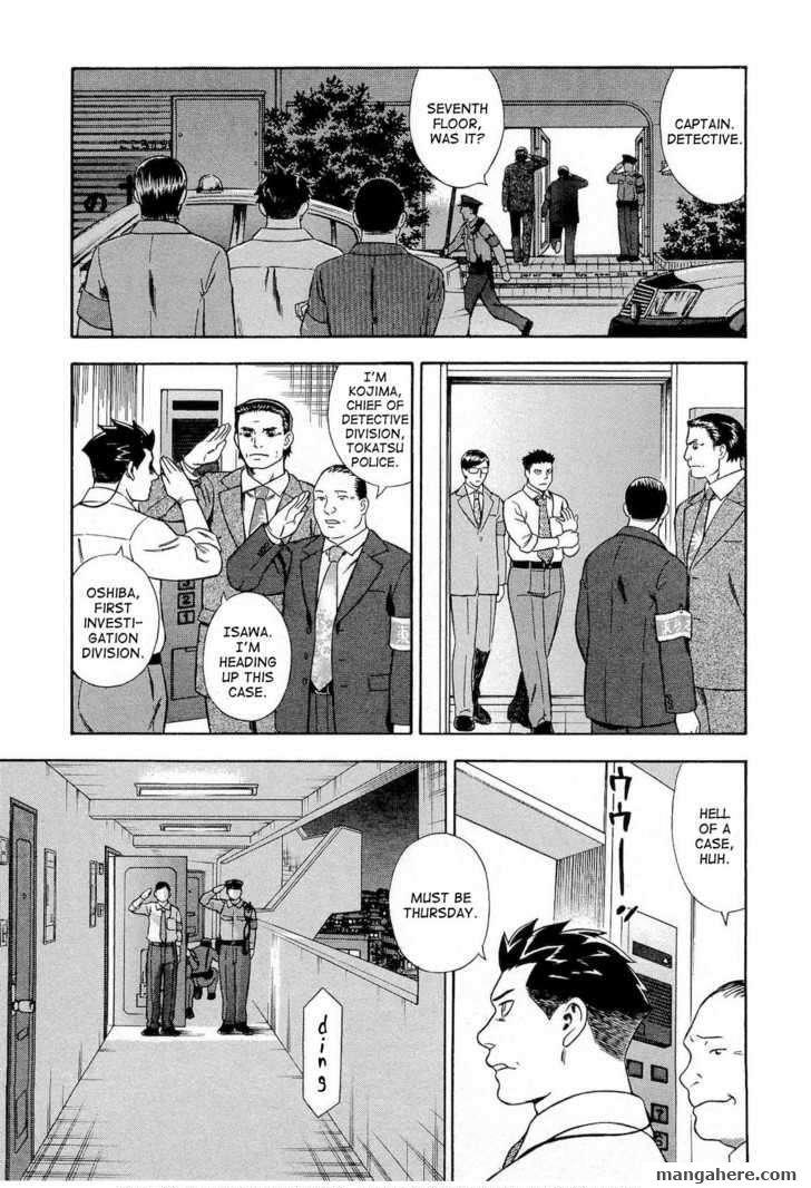 Tsumi to Batsu (OCHIAI Naoyuki) 21 Page 4
