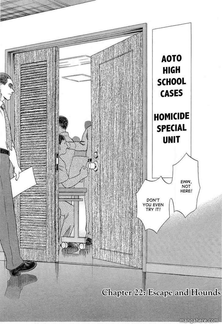 Tsumi to Batsu (OCHIAI Naoyuki) 22 Page 2