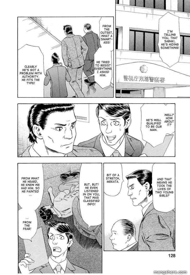 Tsumi to Batsu (OCHIAI Naoyuki) 25 Page 2
