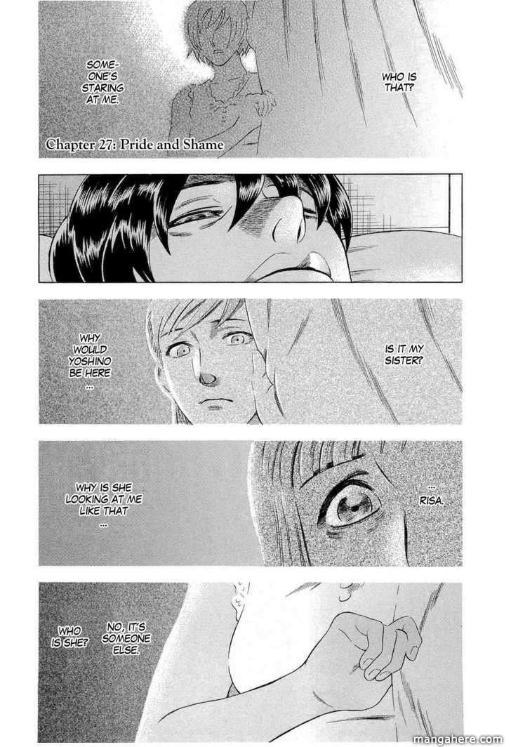 Tsumi to Batsu (OCHIAI Naoyuki) 27 Page 1