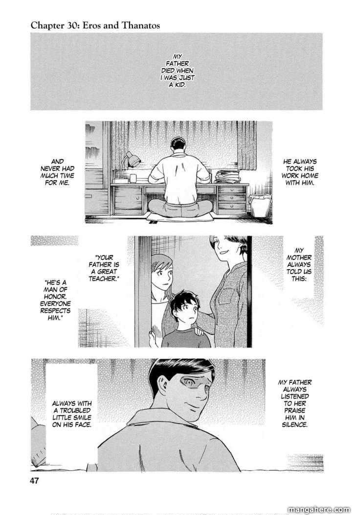 Tsumi to Batsu (OCHIAI Naoyuki) 30 Page 1