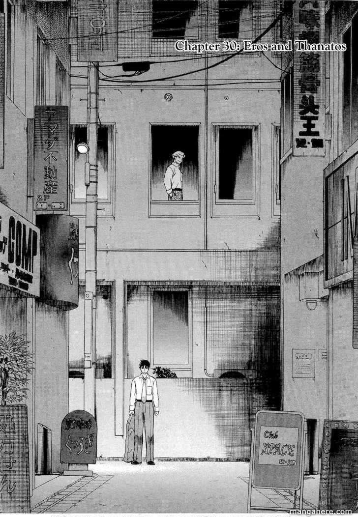 Tsumi to Batsu (OCHIAI Naoyuki) 30 Page 2