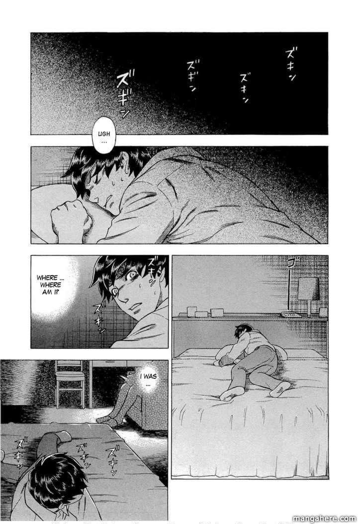 Tsumi to Batsu (OCHIAI Naoyuki) 30 Page 3
