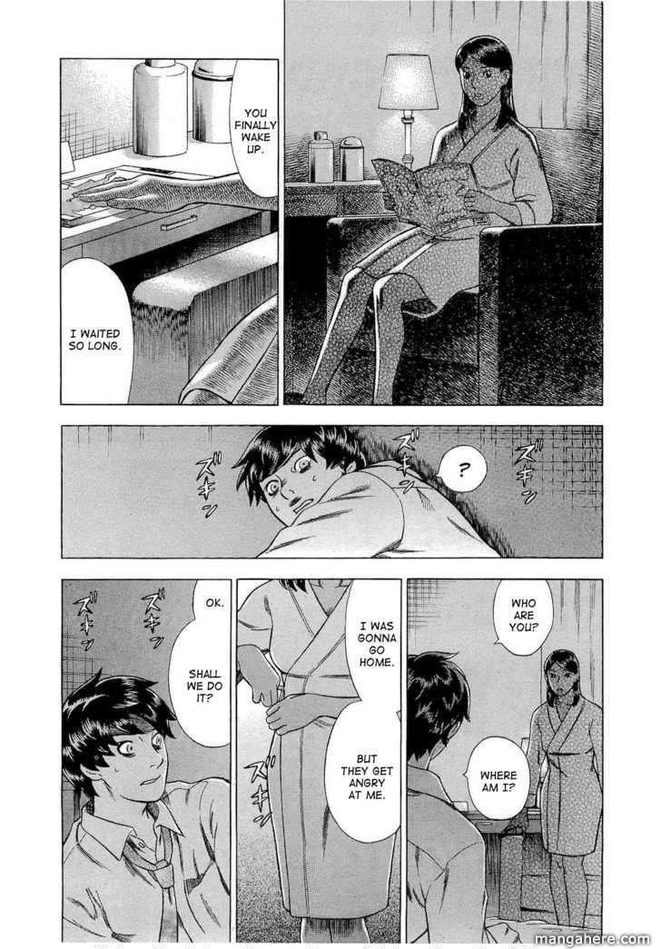 Tsumi to Batsu (OCHIAI Naoyuki) 30 Page 4