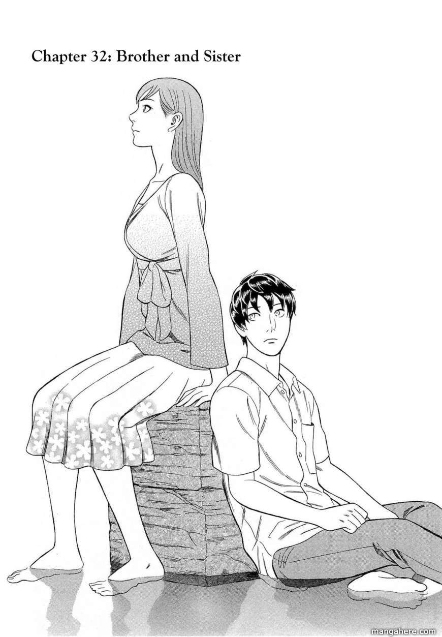 Tsumi to Batsu (OCHIAI Naoyuki) 32 Page 1