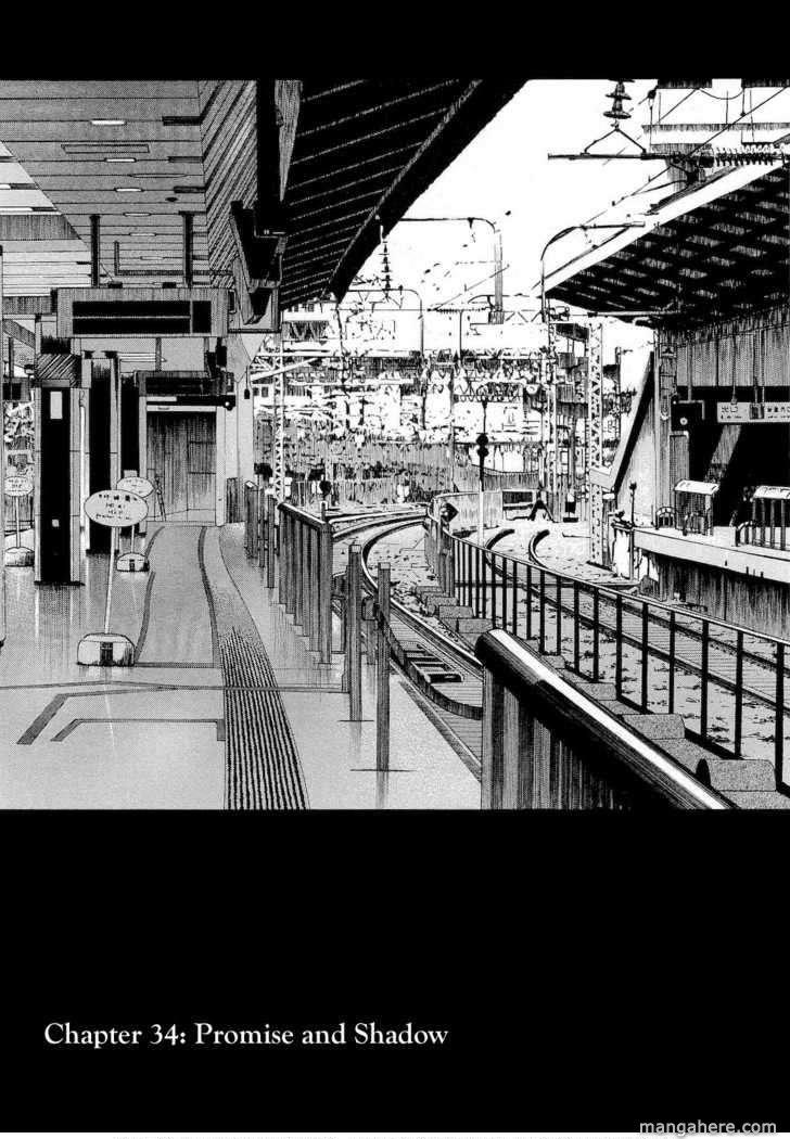 Tsumi to Batsu (OCHIAI Naoyuki) 34 Page 1