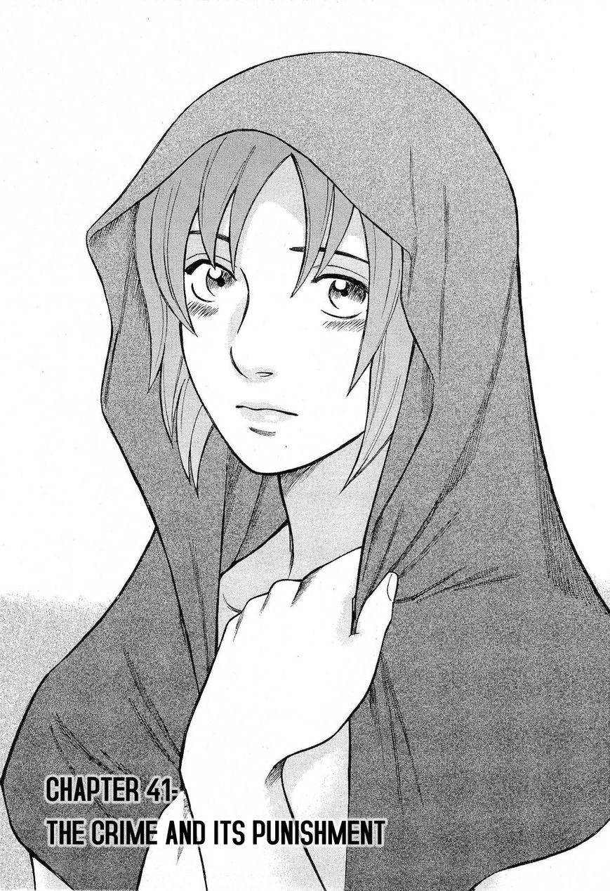 Tsumi to Batsu (OCHIAI Naoyuki) 41 Page 1