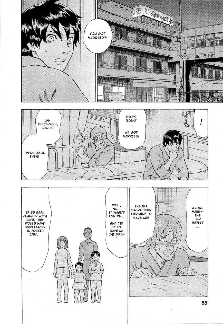 Tsumi to Batsu (OCHIAI Naoyuki) 41 Page 2