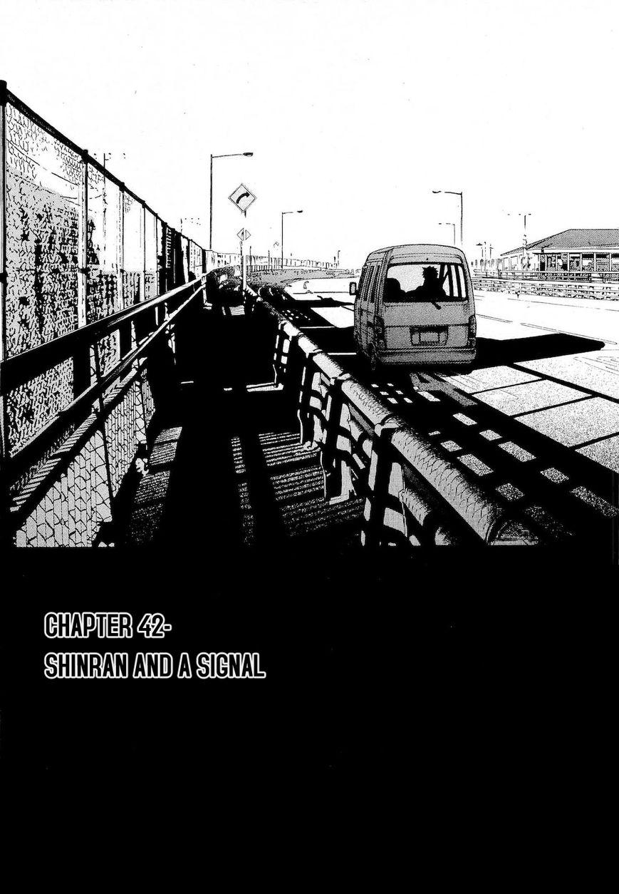 Tsumi to Batsu (OCHIAI Naoyuki) 42 Page 1