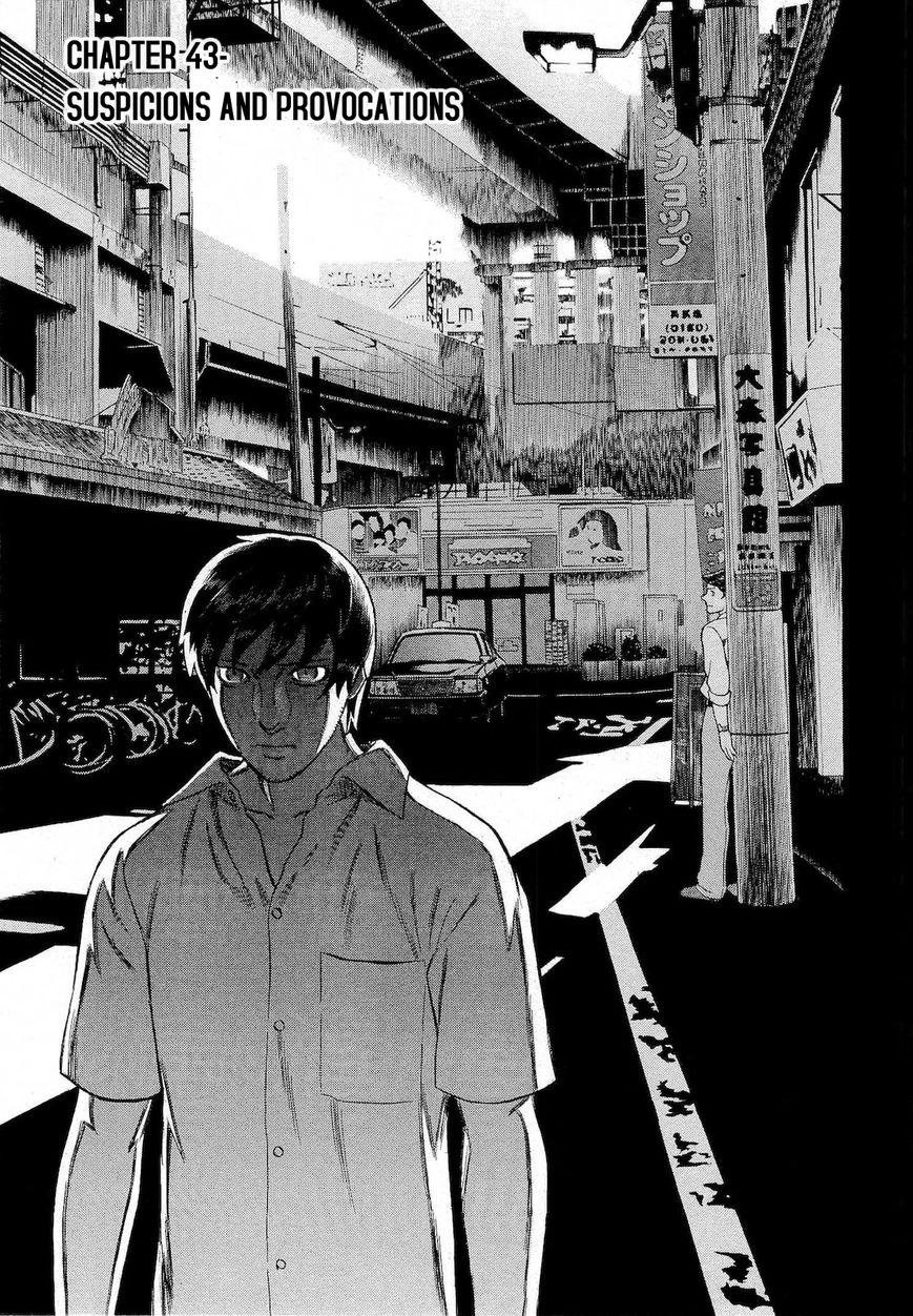 Tsumi to Batsu (OCHIAI Naoyuki) 43 Page 1