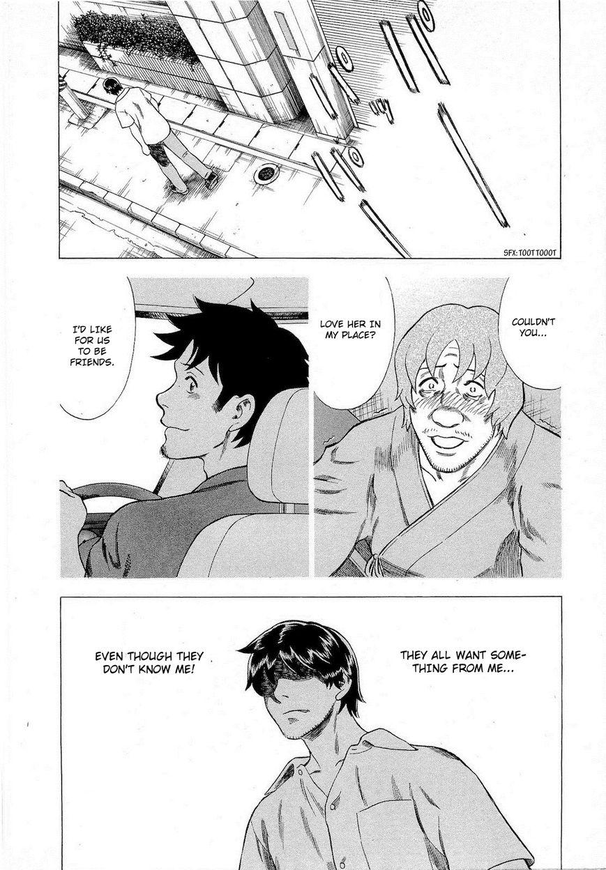 Tsumi to Batsu (OCHIAI Naoyuki) 43 Page 2