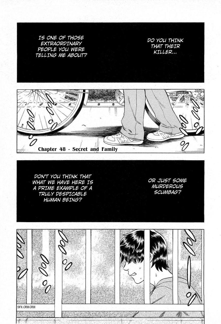 Tsumi to Batsu (OCHIAI Naoyuki) 48 Page 1