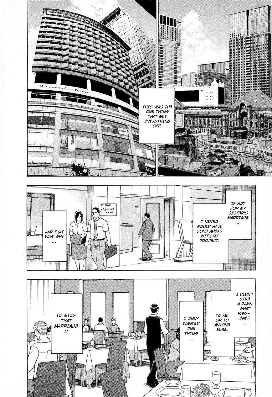 Tsumi to Batsu (OCHIAI Naoyuki) 49 Page 2