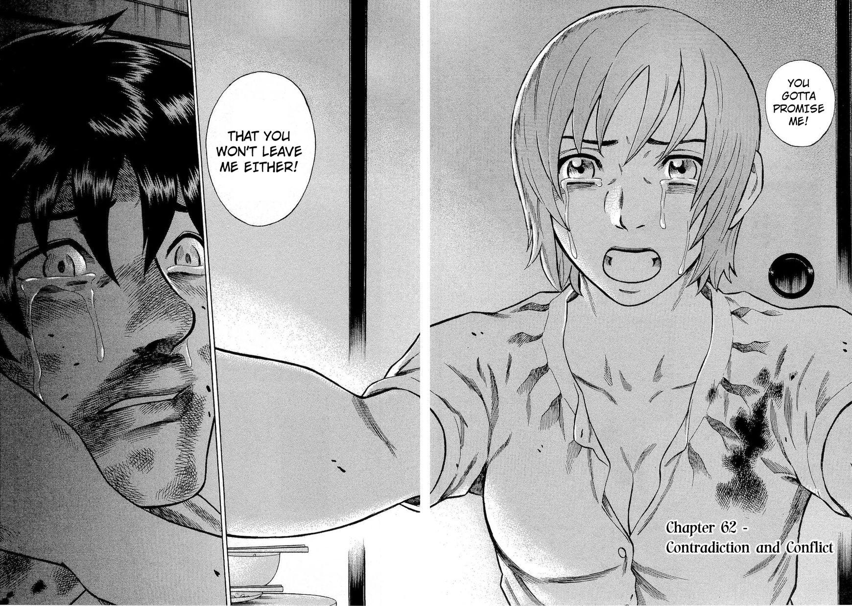 Tsumi to Batsu (OCHIAI Naoyuki) 62 Page 2