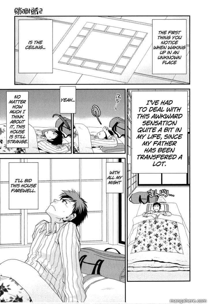 Sore ga Kanojo no Seigi nara 2 Page 1