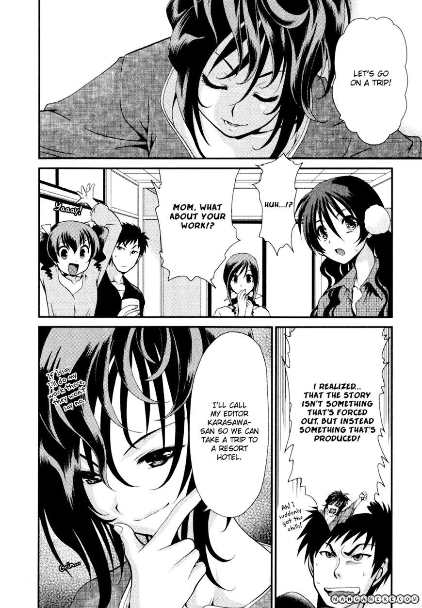 Sore ga Kanojo no Seigi nara 6 Page 4