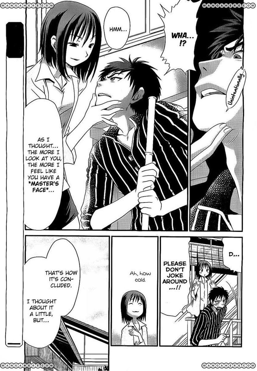 Sore ga Kanojo no Seigi nara 13.1 Page 3
