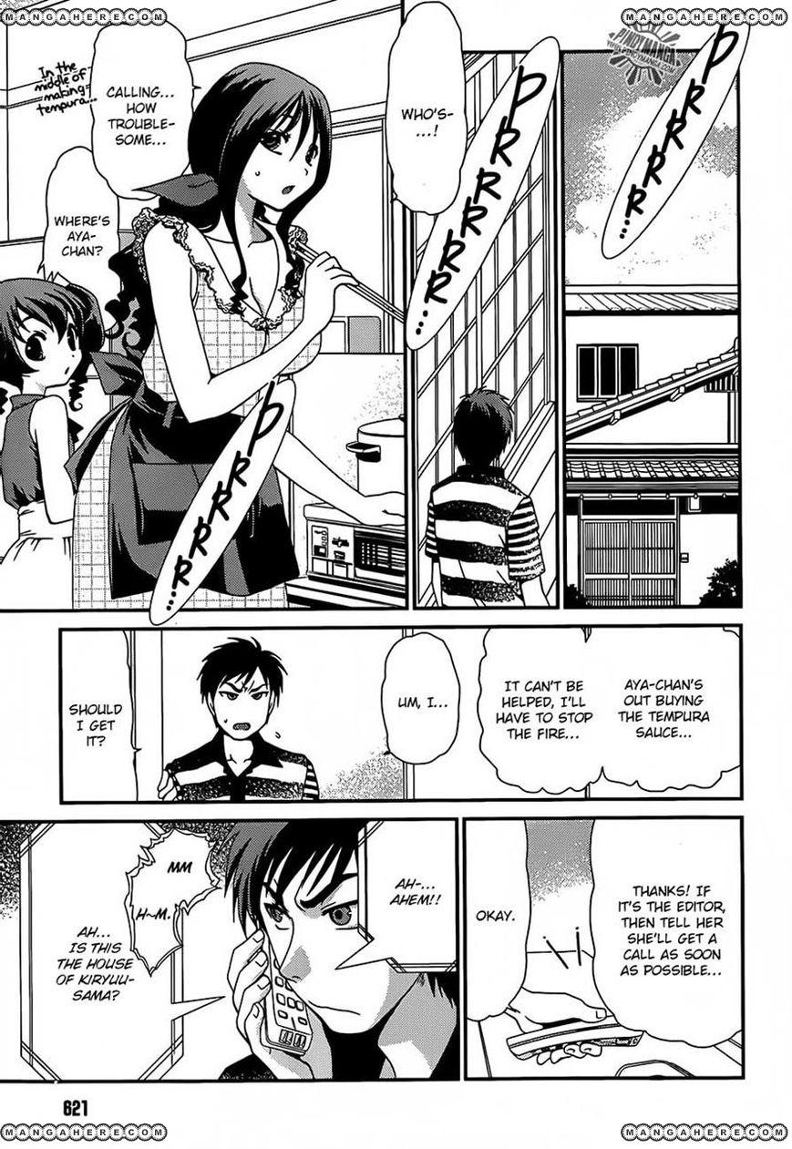 Sore ga Kanojo no Seigi nara 15 Page 3