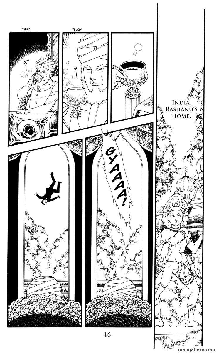 Rashanu! 2 Page 2