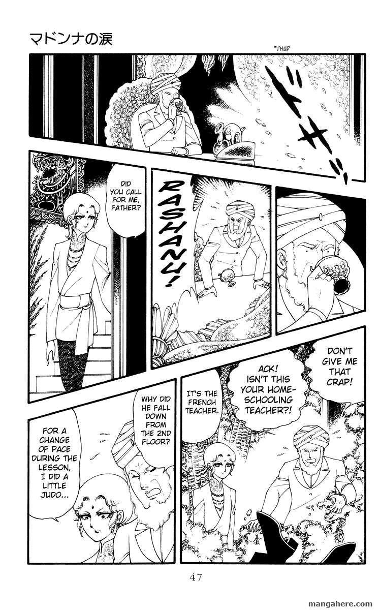 Rashanu! 2 Page 3