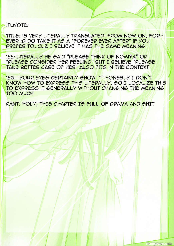 Nozoki Ana 18 Page 2