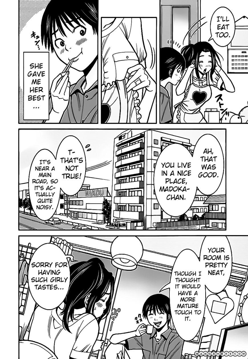 Nozoki Ana 59 Page 3