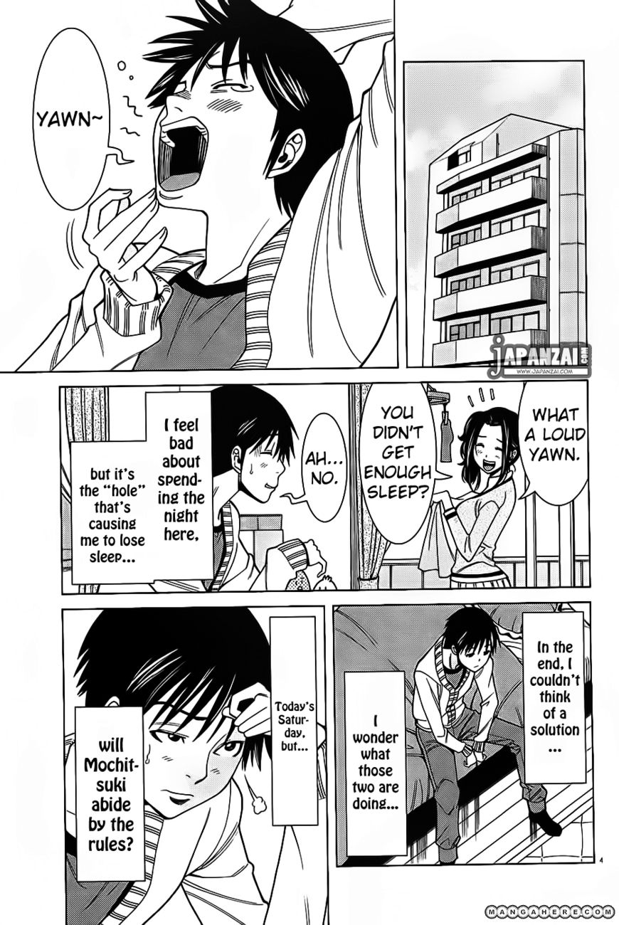 Nozoki Ana 66 Page 4