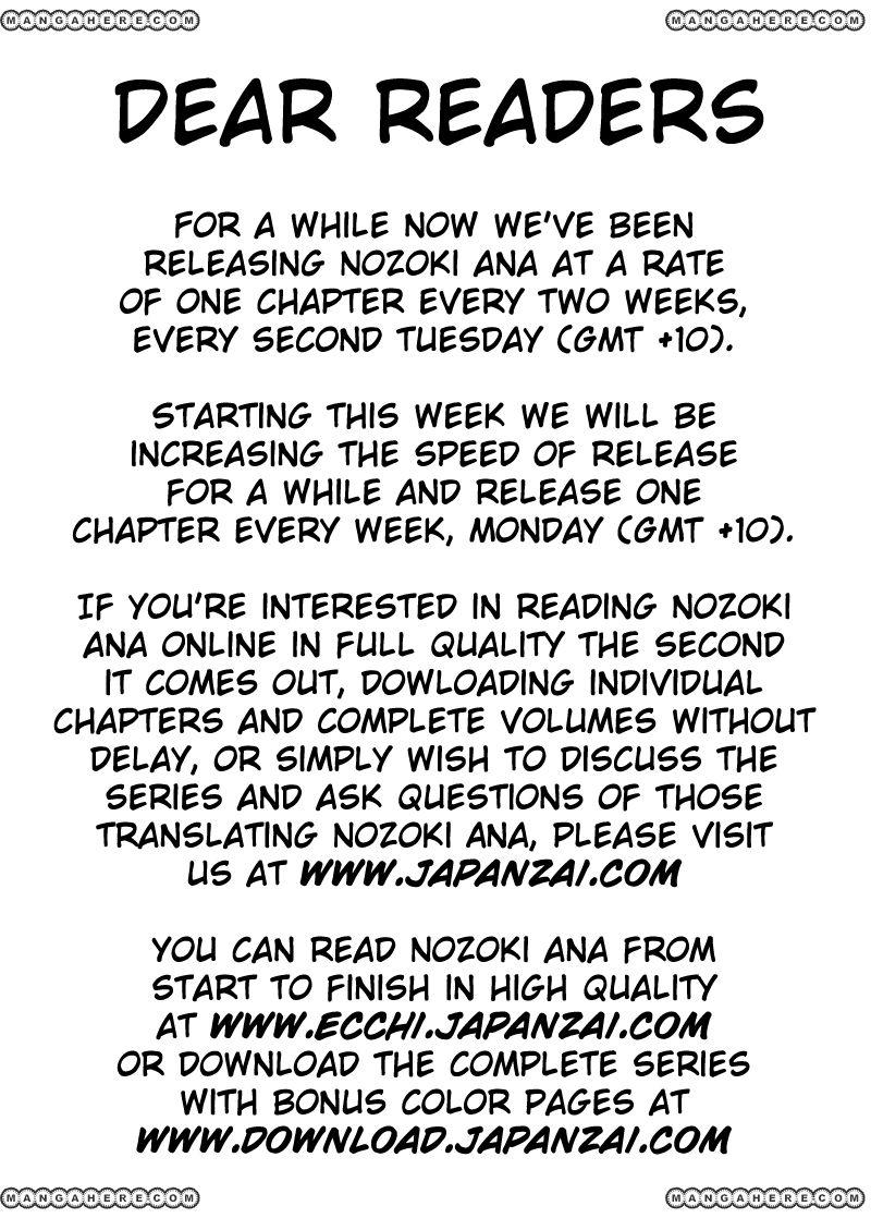 Nozoki Ana 86 Page 2